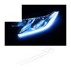 LED デイライト テープライト ラインテープ シリコンチューブライト 防水 60cm 2本セット アイライン ヘッドライト ポジションランプ DIY カスタムパーツ