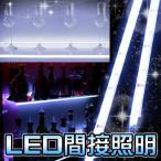 LEDテープ   LEDテープ 100V 防水 LED テープ 間接照明 アルミ 15mm 50cm30灯 12V
