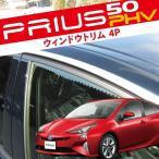 新型プリウス50系 メッキ サイド ウィンドウトリム 4P ステンレス ガーニッシュ
