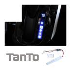 新型タント タント LA600S タントカスタム LA600S LEDシフトポジション
