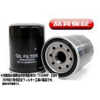 HO-2 ホンダ オイルフィルター/オイルエレメント