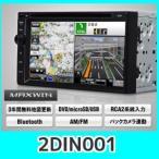 MAXWINマックスウィン2DIN0016.8インチインダッシュメモリーナビ3年地図無料更新