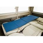 ボンフォーム6500-18、コンパクトマットレス。車中泊にレジャーにピッタリ、コンパクトに畳めて場所を取らず収納できます。