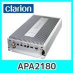 クラリオンAPA2180 180W×2チャンネルパワーアンプ