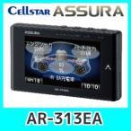 レーダー探知機セルスターAR-313EA一体型GPS搭載。3.2インチ液晶/OBD接続対応/Gセンサー