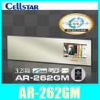 ASSURAセルスターAR-262GMミラー型GPS搭載レーダー探知機。3.2インチ液晶/OBD接続/Gセンサー/無線LAN