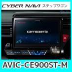 CarrozzeriaパイオニアAVIC-CE900ST-M ステップワゴン専用 10V型ワイドXGA サイバーナビマルチドライブアシストユニットセット