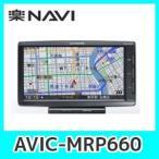 ショッピング楽 パイオニアAVIC-MRP660 6.1V型ワイドVGAワンセグTV/SD・メモリーナビゲーション