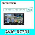 パイオニア楽ナビ AVIC-RZ301 7V型 VGAモニター 2DINカーナビ