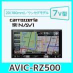 パイオニア楽ナビ AVIC-RZ500 7V型 VGAモニター 2DINカーナビ