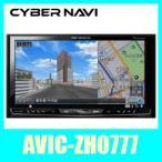 カロッツェリアAVIC-ZH0777サイバーナビ7V型フルセグHDDナビゲーション
