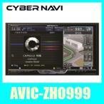 カロッツェリアAVIC-ZH0999サイバーナビ7V型フルセグHDDナビゲーション