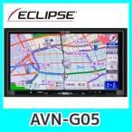 イクリプスAVN-G05 7型WVGAフルセグナビ DVD/CD