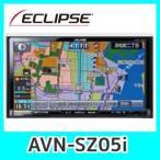 イクリプスAVN-SZ05i 7型WVGAフルセグナビ SD/DVD/Bluetooth/Wi-Fi/通信ユニット