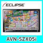 イクリプスAVN-SZX05i9型WVGAフルセグナビ SD/DVD/Bluetooth/Wi-Fi/通信ユニット