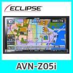 イクリプスAVN-Z05i 7型WVGAフルセグナビ SD/DVD/Bluetooth/Wi-Fi/通信ユニット