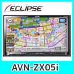 イクリプスAVN-ZX05i 9型WVGAフルセグナビ SD/DVD/Bluetooth/Wi-Fi/通信ユニット