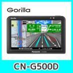 ゴリラポータブルナビパナソニックCN-G500D 5インチSSDポータブル