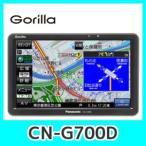 ゴリラポータブルナビパナソニックCN-G700D 7インチSSDポータブル