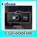 ショッピングドライブレコーダー セルスタードライブレコーダーCSD-600FHR
