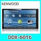 KENWOODケンウッドDDX-6016 7.0V型ワイドDVD/CD/USB/iPodレシーバーMP3/WMA/AAC/WAV対応