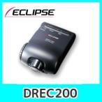 ショッピングドライブレコーダー イクリプスドライブレコーダーDREC200 2.7型CMOS/3年保証