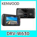ショッピングドライブレコーダー ケンウッドドライブレコーダーDRV-W630高画質WQHDGセンサー/GPS/HDR搭載無線LAN対応