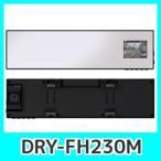 ショッピングドライブレコーダー ドライブレコーダーユピテルDRY-FH230Mミラー型ドラレコ 視界を遮らないドラレコ