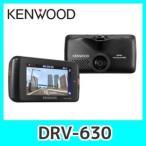ショッピングドライブレコーダー ケンウッドドライブレコーダーDVR-630高画質WQHD駐車監視モード対応Gセンサー/GPS/HDR搭載