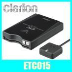 クラリオンETC015、clarionナビ連動アンテナ分離型ETCユニット。クラリオンナビ専用ETC、履歴表示などの連動が可能に。