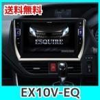 アルパインBIGX EX10V-EQエスクァイア/エスクァイアハイブリッド専用10型WXGAカーナビ