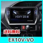 アルパインBIGXヴォクシー(80系)EX10V-VO10インチカーナビ