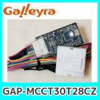 ショッピングGAP GalleyraガレイラステアリングアダプターGAP-MCCT30T28CZダイレクト接続(パラレルタイプ)トヨタ/ダイハツ車用28極カプラ付き