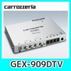 ショッピング地デジチューナー フルセグチューナーカロッツェリアGEX-909DTV地デジチューナー4×4