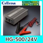 CellstarセルスターHG-500/24V DC/ACインバーター。最大出力1000W 24V車専用