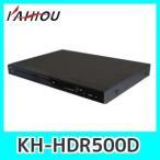 KAIHOU DVD付HDDレコーダー KH-HDR500D 1台
