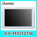 カイホウジャパンKH-MID101W 10インチTVタブレットセット