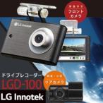 ショッピングドライブレコーダー LG lnnotek LGD-100 3.5インチ液晶付きHD2カメラドライブレコーダー
