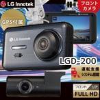 ショッピングドライブレコーダー LG lnnotek LGD-200 3.5インチ液晶付きフルHD2カメラドライブレコーダー運転支援機能搭載