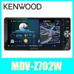 KENWOODケンウッドMDV-Z702W 200ワイドパネル4×4地上デジタルTVチューナー/Bluetooth内蔵DVD/USB/SD AV ナビゲーション