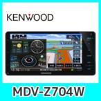 ケンウッド 彩速ナビ MDV-Z704Wフルセグ7インチワイドWVGA CD/DVD/USB/SD/HDMI/Bluetooth内蔵