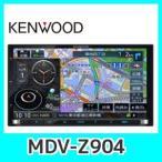 ケンウッド 彩速ナビ MDV-Z904 フルセグ7インチワイドWVGA CD/DVD/USB/SD/HDMI/Bluetooth内蔵 ハイレゾ音源DSD対応