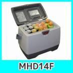 エンゲル温蔵冷蔵庫 14L MHD14F車内用冷凍冷蔵庫