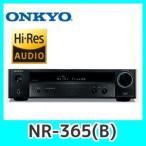ONKYO NR-365B 5.1ch対応ネットワークAVレシーバー