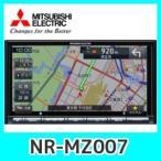 フルセグナビNR-MZ007三菱電機カーナビ2016年度版地図更新無料