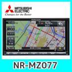 フルセグナビNR-MZ077三菱電機カーナビ