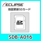 イクリプスSDB-AO16 地図更新SDカード