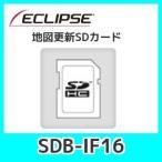 イクリプスSDB-IF16 地図更新SDカード