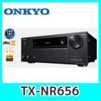 ONKYO 7.2ch対応AVレシーバー TX-NR656(B)