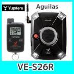 ユピテルカーセキュリティアギュラスVE-S26R簡単取付なのに多機能盗難防止